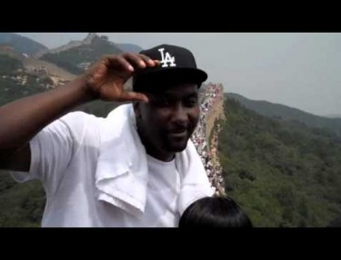 Damani Spits Freestyle From The Great Wall of China