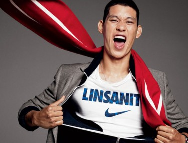 Jeremy Lin - November 2012 GQ