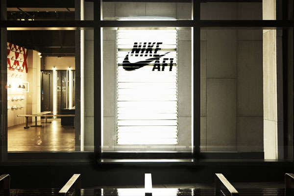 Nike Sportswear Presents: Pivot Point