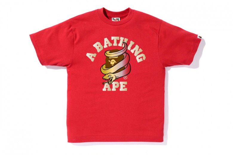 BAPE 2013 Year Of Snake Collection