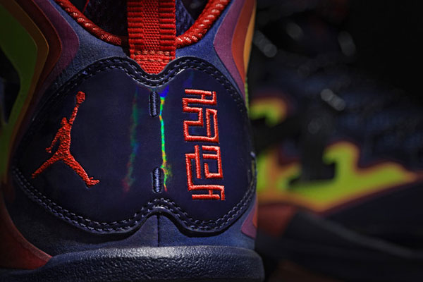 Jordan Brand 2013 Year Of The Snake Collection