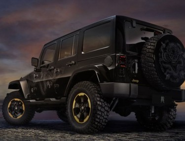 Jeep Unveils 2014 Wrangler 'Dragon' Edition