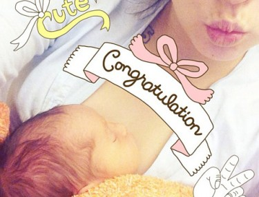 Kreayshawn gives birth to baby boy.