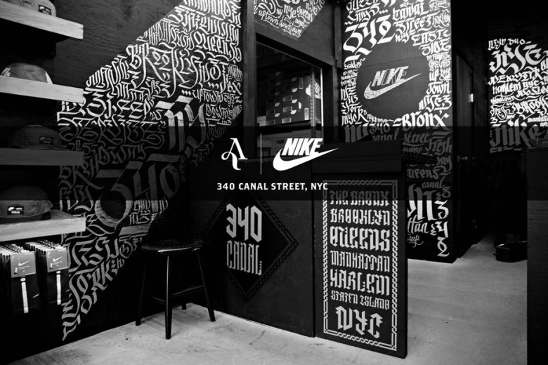 Reflective Collection: Aerosyn-Lex For Nike + NYC Pop-Up Shop