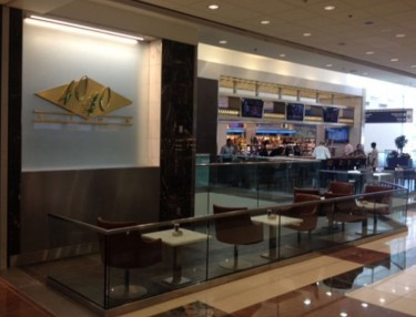 40/40 Club Opens In Atlanta Airport