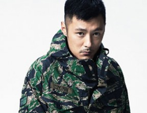 A Bathing Ape x CMSS Capsule Collection