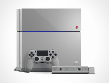 Limited 00001 PlayStation 4