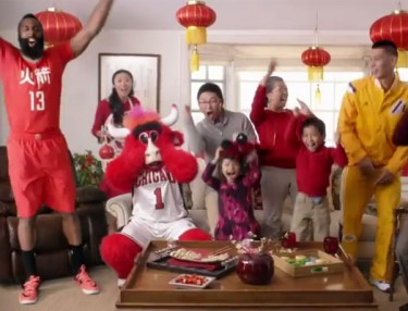 NBA Celebrates 2015 Chinese New Year With Ad Spot