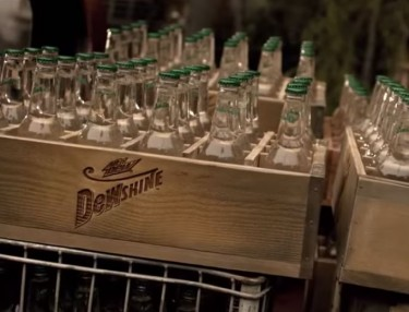 Mountain Dew DEWShine 'Rebel Spirit' (Ad Spot)