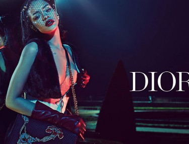 Dior x Rihanna - Secret Garden IV Campaign (Full Video)