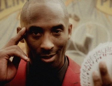 Nike: World's Fastest Commercial (ft. Kobe Bryant & David Blaine)