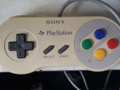 Super Rare Nintendo PlayStation Prototype Surfaces
