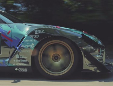 Watch A Nissan GTR Speed Through Japan's Gunsai Touge