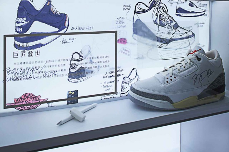 Inside Jordan Brand's House Of Flight China