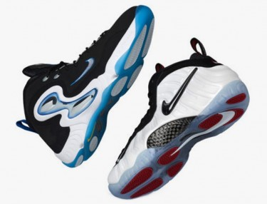 Nike Make Up Class Of 97 Pack