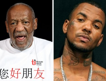 Game and Bill Cosby