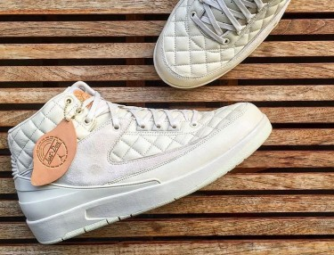 Just Don x Air Jordan 2 - Cream