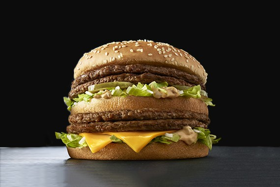 McDonald's Japan Introduces the Giga Big Mac