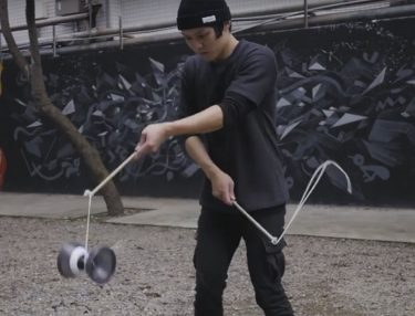 ChihHan Chao Perform Insane Yo-Yo Tricks