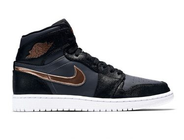 Air Jordan 1 - High Bronze Medal