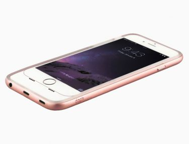Daptr Brings Headphone Jack to iPhone 7