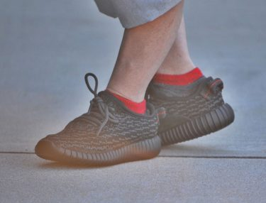 Verne Troyer Unboxes Yeezy Boost 350s