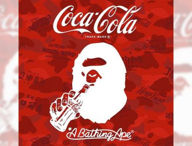 BAPE Teases Upcoming Collaboration With Coca-Cola