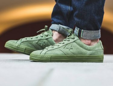 Converse Star Player Ox Fatigue Green