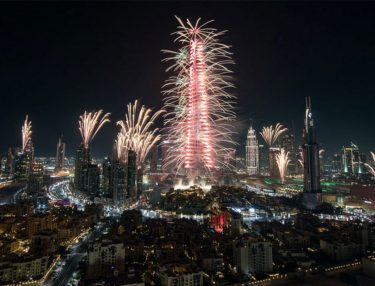Dubai's 2017 New Year's Eve Fireworks