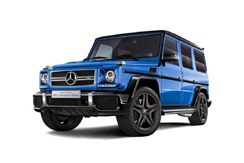 Mercedes-AMG Unveils Limited Edition G63 50th Anniversary