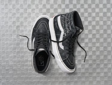 Vans Vault Jungle Jacquard Collection