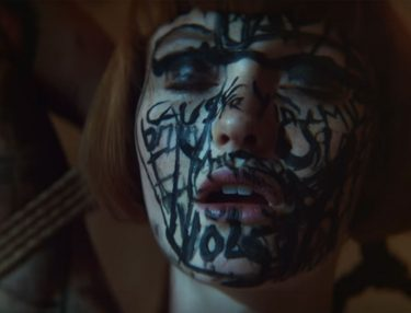 Kacy Hill - Hard to Love (Video)