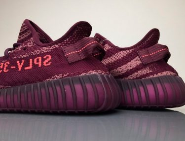 YEEZY BOOST 350 V2 Red Night