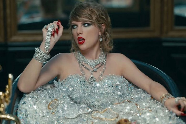 Taylor Swift YouTube Record
