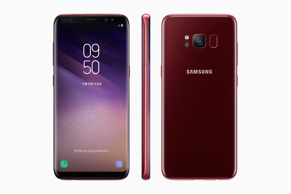 Burgundy Red Samsung Galaxy S8