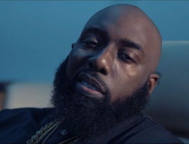 Trae Tha Truth - FRFR Video