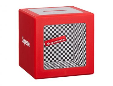 Supreme Illusion Coin Bank