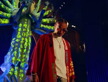 Tyga - King of the Jungle Video