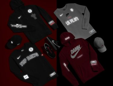 TDE x NIKE Championship Tour Merch