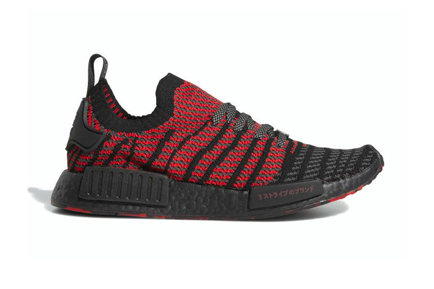 Adidas NMD R1 STLT Black Red