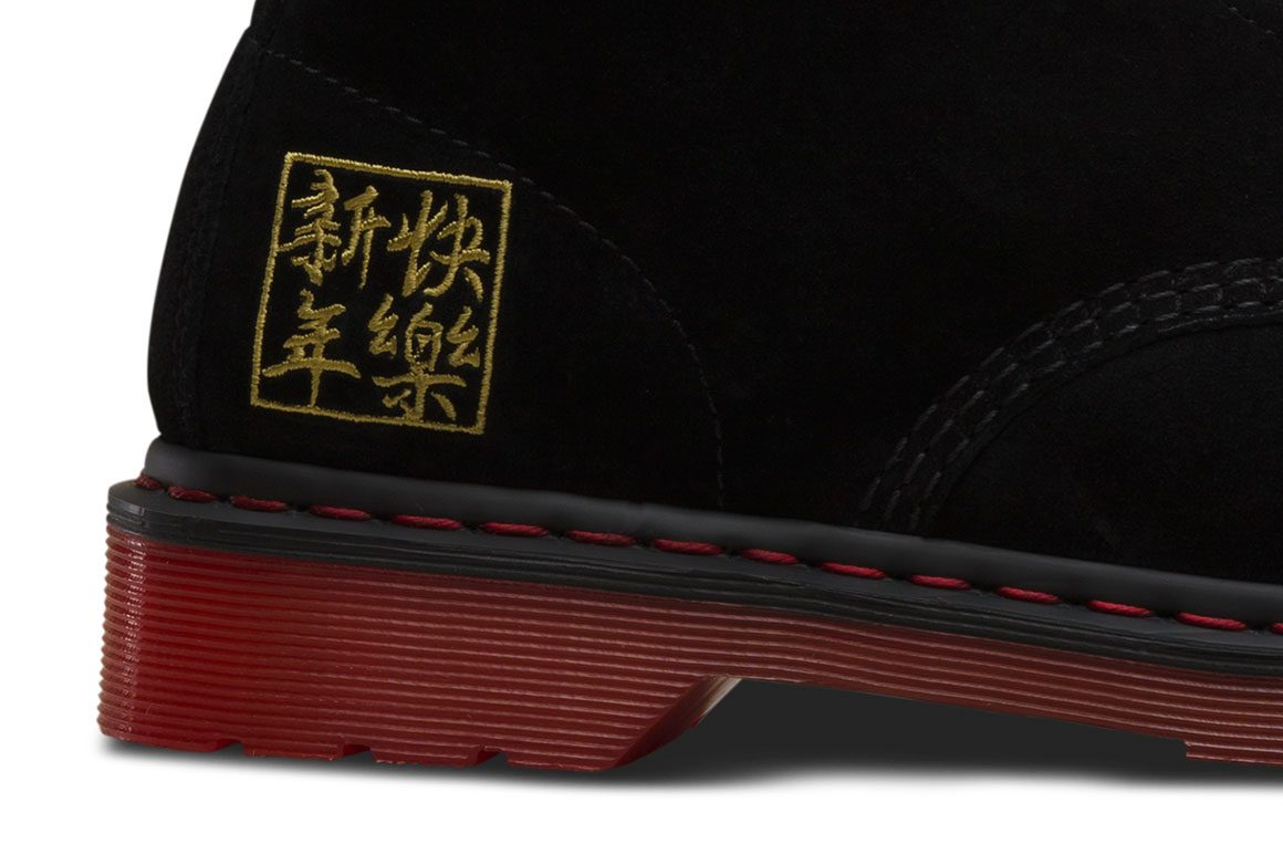 Dr. Martens 1460 Chinese New Year Edition