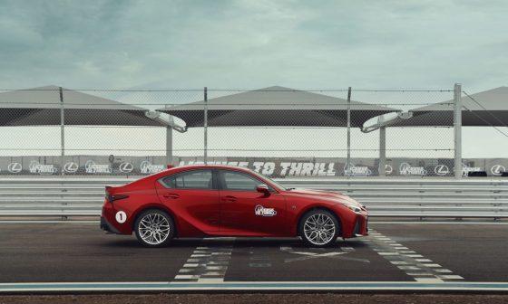 Lexus License to Thrill